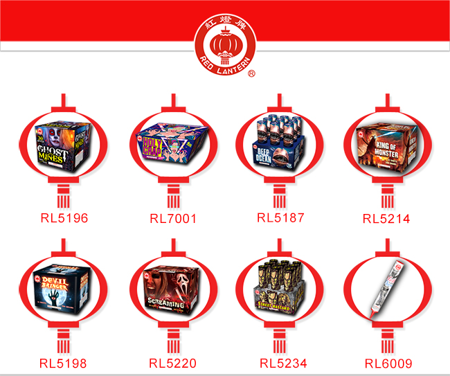 The 2021 New Product Release Month of Red Lantern Firework Starts in North America Now