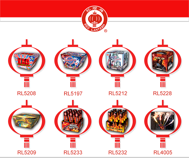 Red-Lantern-Fireworks-Second-New-Product-Online-Launch