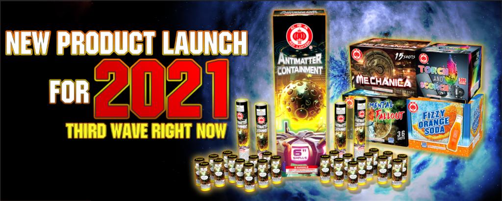 2021 New Red Lantern Fireworks Cakes