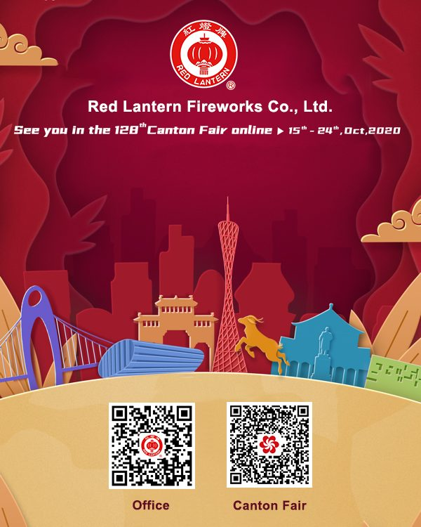 Red Lantern Fireworks will See You in the Canton Fair