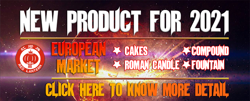 New European Fireworks Product Launch